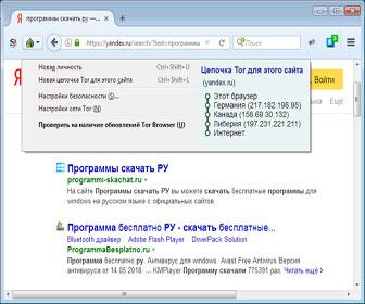 tor browser на русском