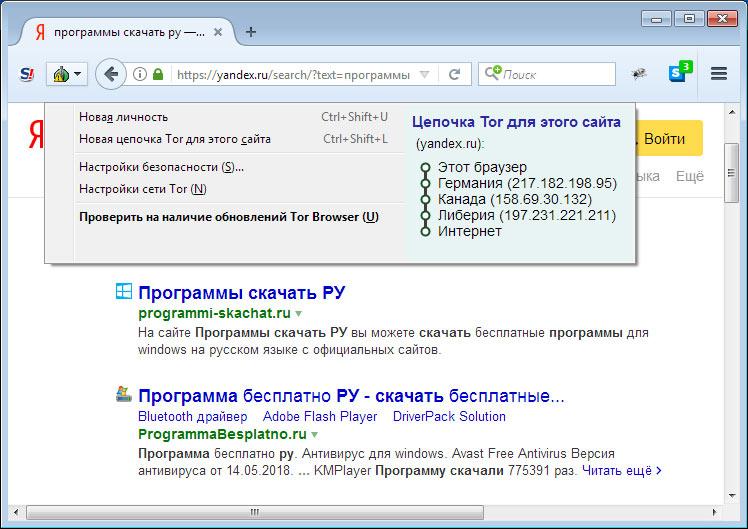 Изменить язык в браузере тор hyrda браузер тор настройка языка hydra2web