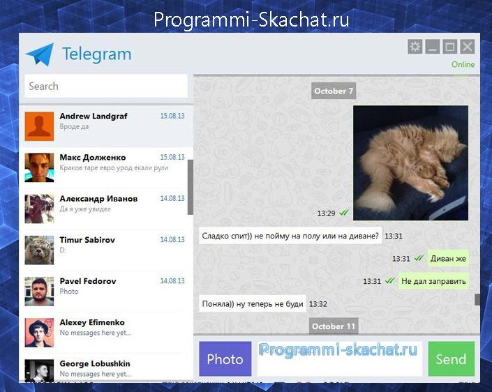 telegram desktop фото