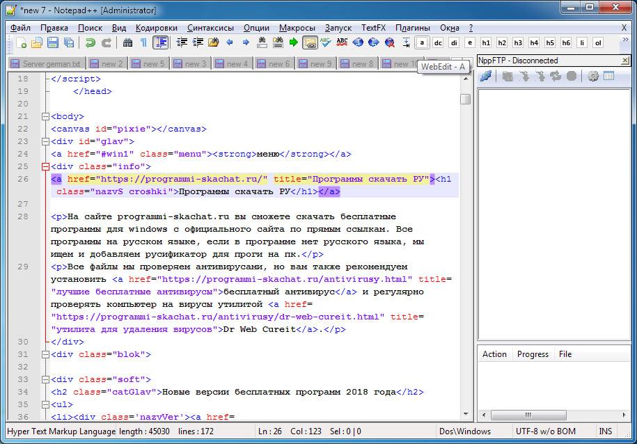 notepad programmi-skachat.ru