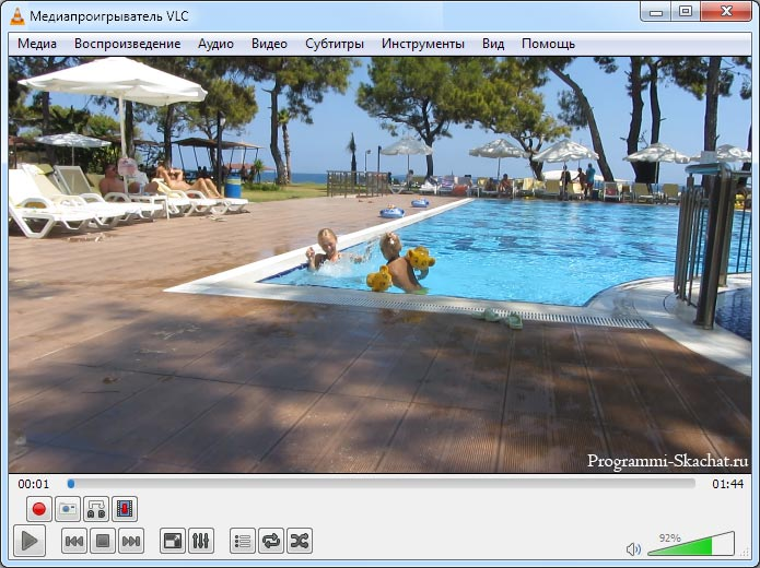 vlc media player programmi-skachat.ru